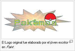 logo_nacional_aventuras_pokemon-svg